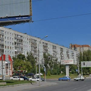 Новосибирск, Улица Фрунзе, 59/1: фото