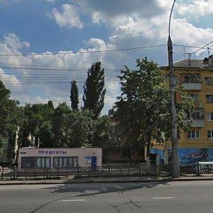 Липецк, Улица Гагарина, 45А: фото