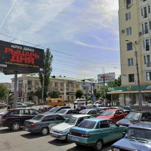 Волгоград, Рабоче-Крестьянская улица, 11: фото