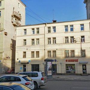 Москва, Садовая-Кудринская улица, 32Ас9 фото