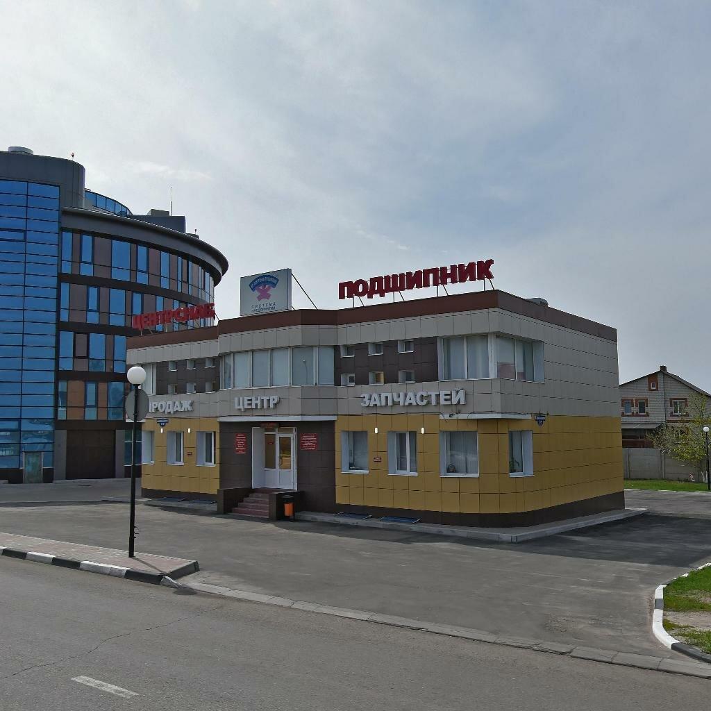 получился болото на богданке город белгород фото авторитет, занимавший должность