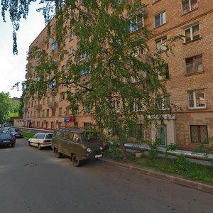 Москва, Улица Пудовкина, 5: фото