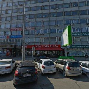 Новосибирск, Вокзальная магистраль, 16: фото