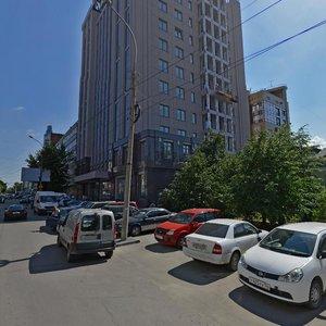 Новосибирск, Коммунистическая улица, 40: фото