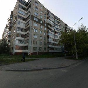 Челябинск, Улица Чайковского, 70 фото