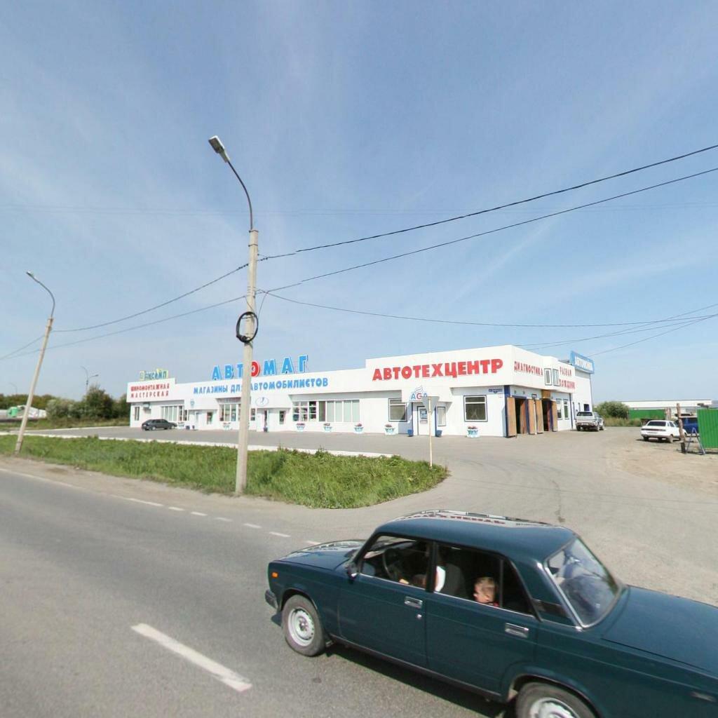 Снять индивидуалку в Тюмени ул Дамбовская псков проститутки дешево
