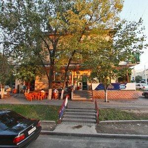 Алматы, 9-й микрорайон, 3А: фото