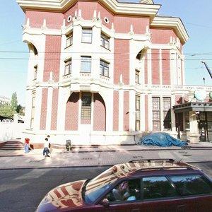 Алматы, Улица Калдаякова, 26: фото