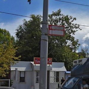 Самара, Галактионовская улица, 111А: фото