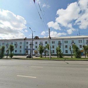 Челябинск, Улица Доватора, 21 фото