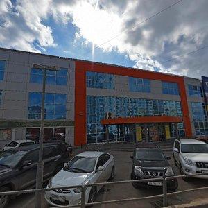 Самара, Ново-Садовая улица, 305А: фото