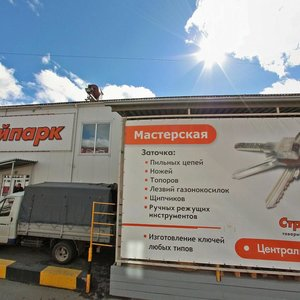Томск, Улица Вершинина, 76/2: фото
