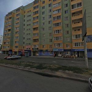 Пенза, Улица Кижеватова, 21 фото