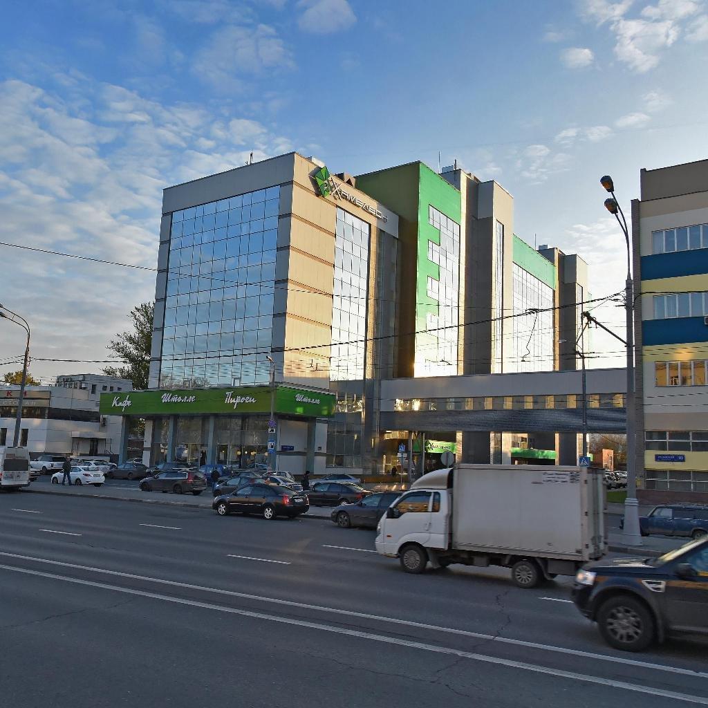 Национальный кредит москва