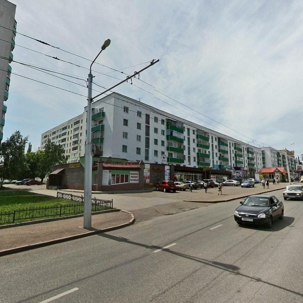 очень удачная улица худайбердина стерлитамак фото макро фото отлично