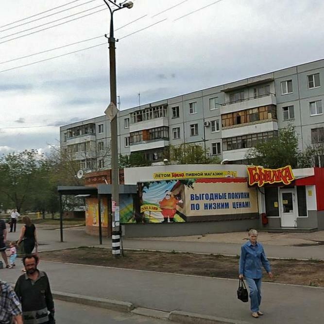 сувенир печать фотографий тольятти комсомольский район французское кафе, которое