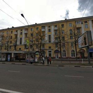 Ярославль, Улица Свободы, 79/36 фото