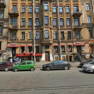 Санкт-Петербург, 2-я Советская улица, 12: фото