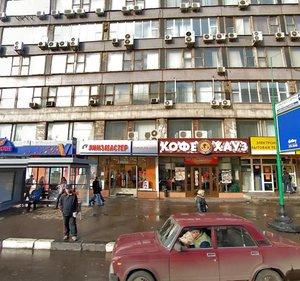 Scherbakovskaya Street, 3, Moscow: photo