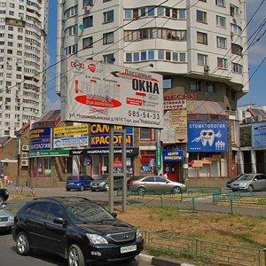 Москва, Люблинская улица, 165к2: фото