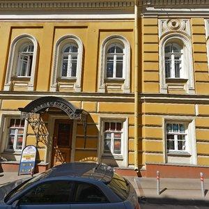 Москва, Благовещенский переулок, 1А: фото