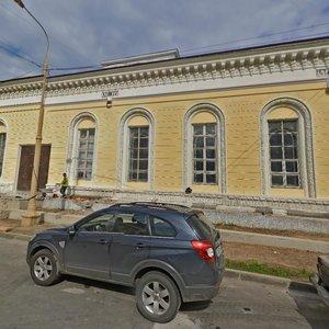 Москва, Проспект Мира, 119с2: фото