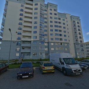 Минск, Нёманская улица, 5: фото