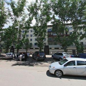 Караганда, 22-й микрорайон, 24: фото