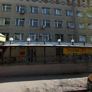 Ростов-на-Дону, Улица Серафимовича, 44: фото