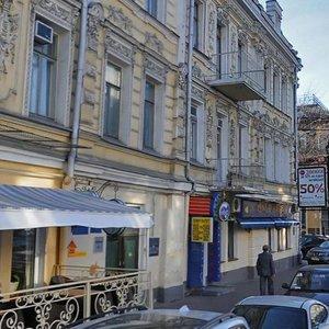 Київ, Вулиця Петра Сагайдачного, 25Б: фото