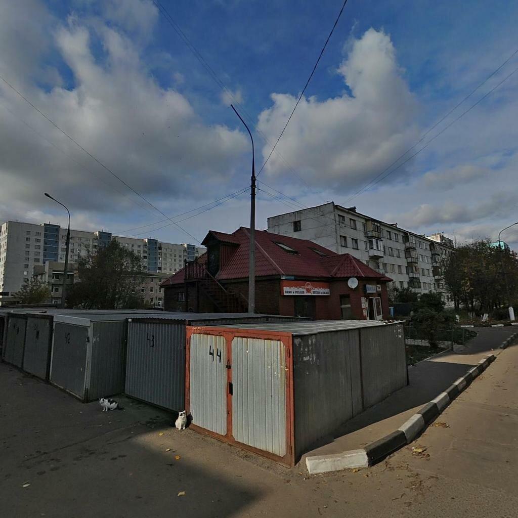 щербинка старые фотографии города улица высотная каланхоэ довольно быстро