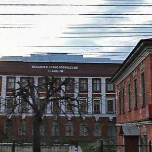 Киров, Улица Ленина, 99: фото