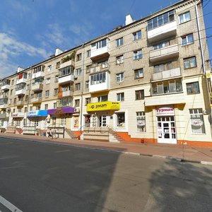 Брянск, Проспект Ленина, 41: фото