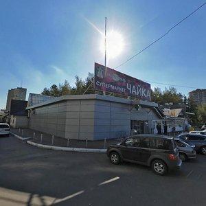 Черноголовка, Школьный бульвар, 23: фото
