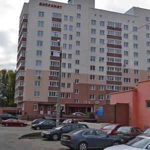 Минск, Каховская улица, 17: фото