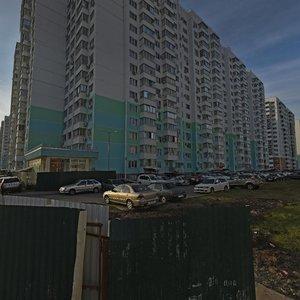 Краснодар, Улица им. Котлярова Н.С., 1: фото