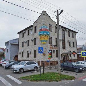 Краснодар, Улица Воровского, 103 фото
