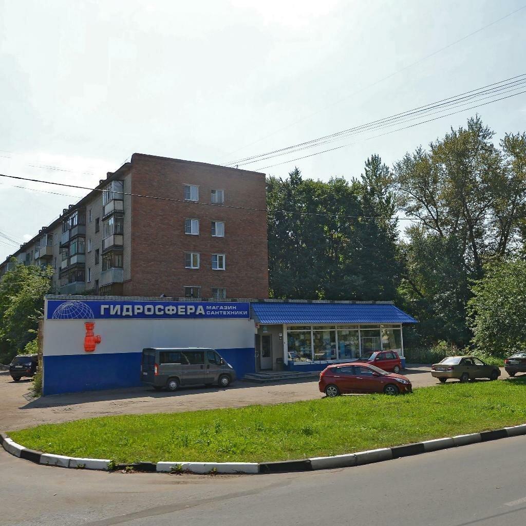 Москва подмосковья электросталь фото решили