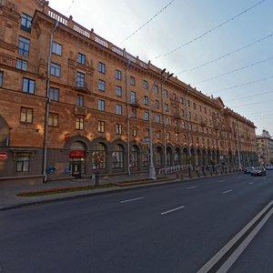 Минск, Улица Ленина, 4: фото