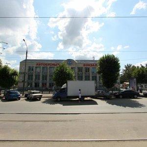 Казань, Улица Девятаева, 15: фото