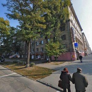 Запорожье, Улица Михаила Гончаренко, 9: фото