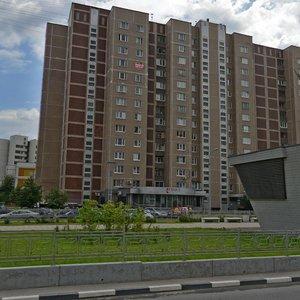 Москва, Улица Генерала Кузнецова, 17: фото