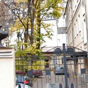 Москва, Улица Большая Дмитровка, 32с4: фото
