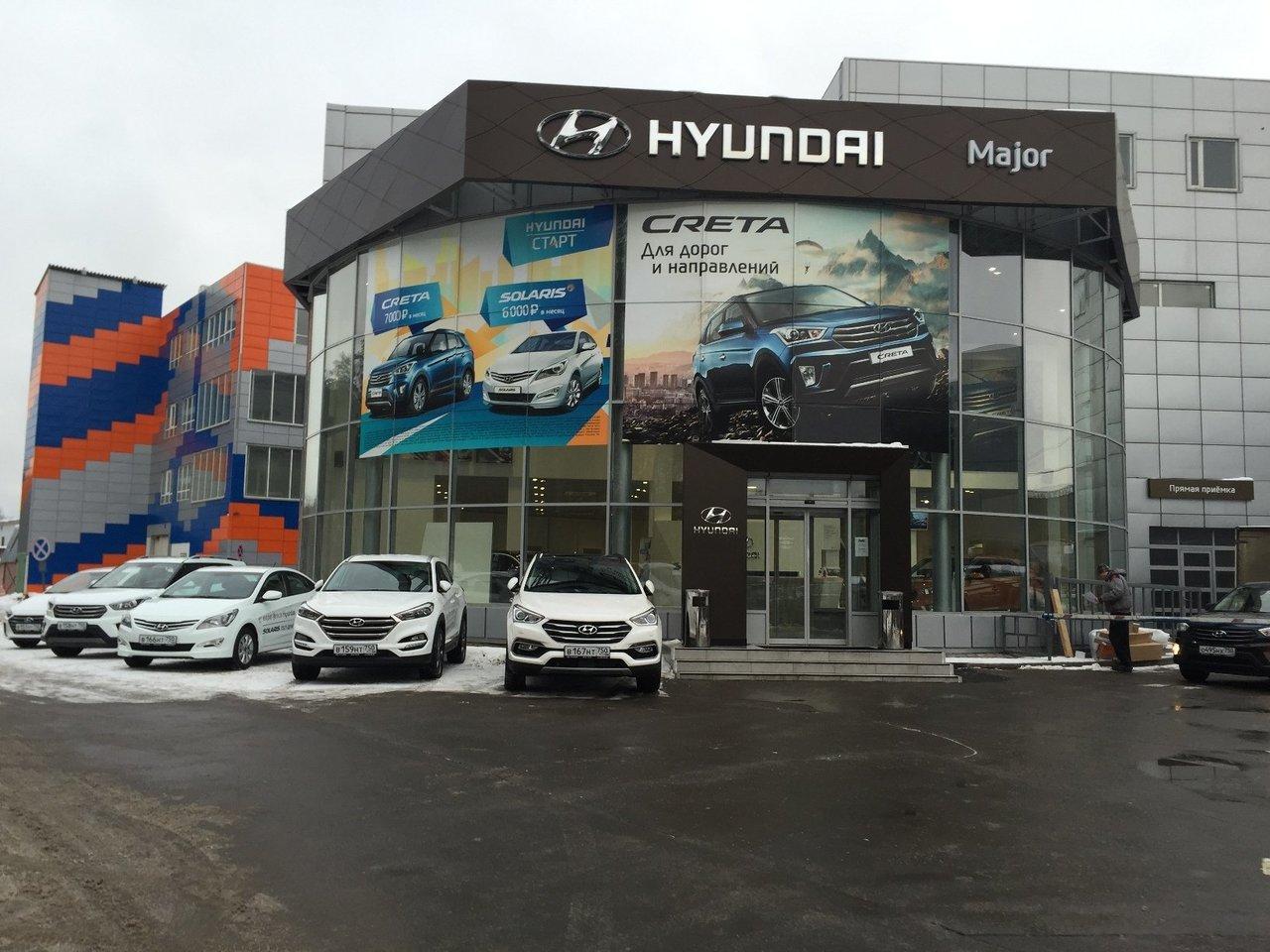Автосалон мазда в москве мэйджор автомобили в ломбардах брянск