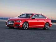 Обогрев сидений Audi S4 V (B9)