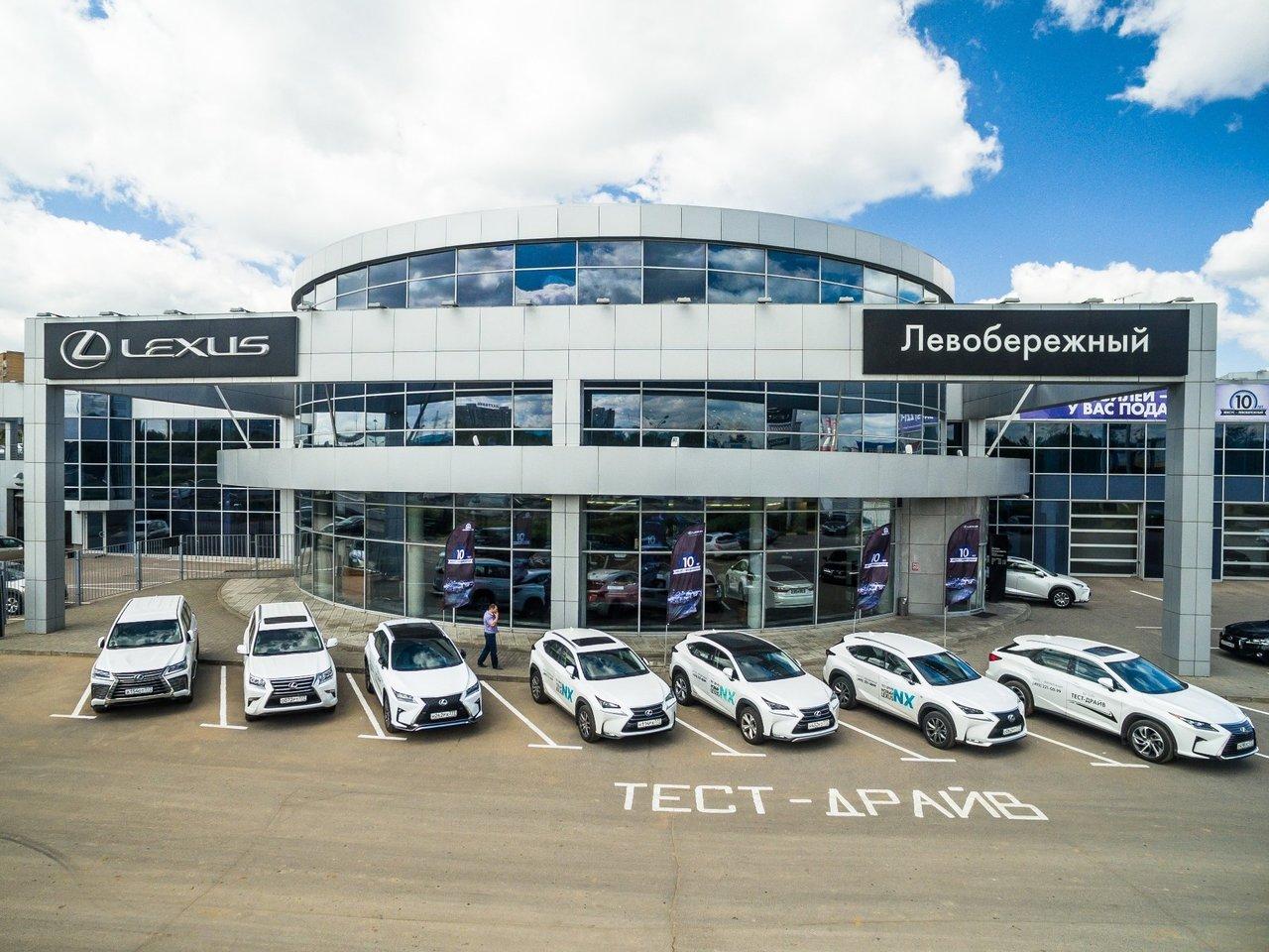 Автосалон lexus в москве автозалог липецка