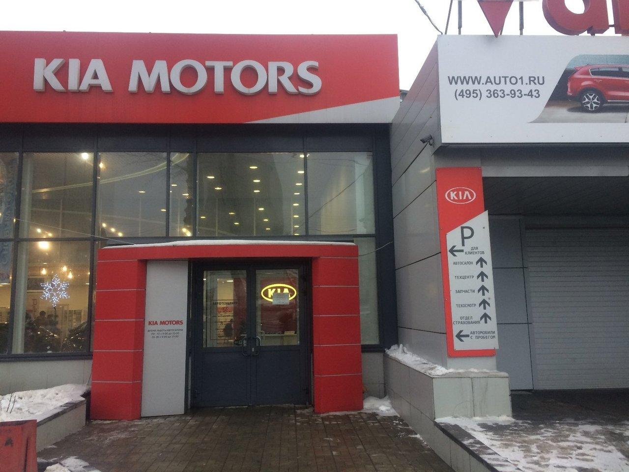 Москва автосалон новавто москва дмитровское шоссе 157 стр 4 автосалон центральный отзывы
