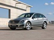Обогрев сидений Mercedes-Benz R-klasse I Рестайлинг 2