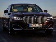 Обогрев сидений BMW 7 серия VI (G11/G12) Рестайлинг