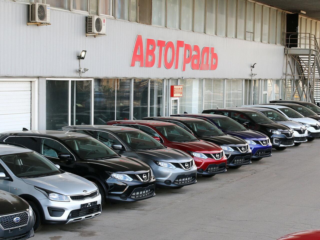 Автосалоны москвы с бу автомобилями в москве автоломбард брянск на речной продажа авто